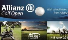 Голям интерес към Allianz Golf Open 2016