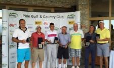 Пирин Голф и Кънтри Клуб отново бе арена на турнири